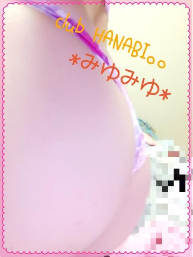 「お礼...♪*゚」10/21(10/21) 06:09 | みゆみゆの写メ・風俗動画