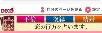 「こんにちわ」10/21(10/21) 09:36 | 倉沢 えりの写メ・風俗動画