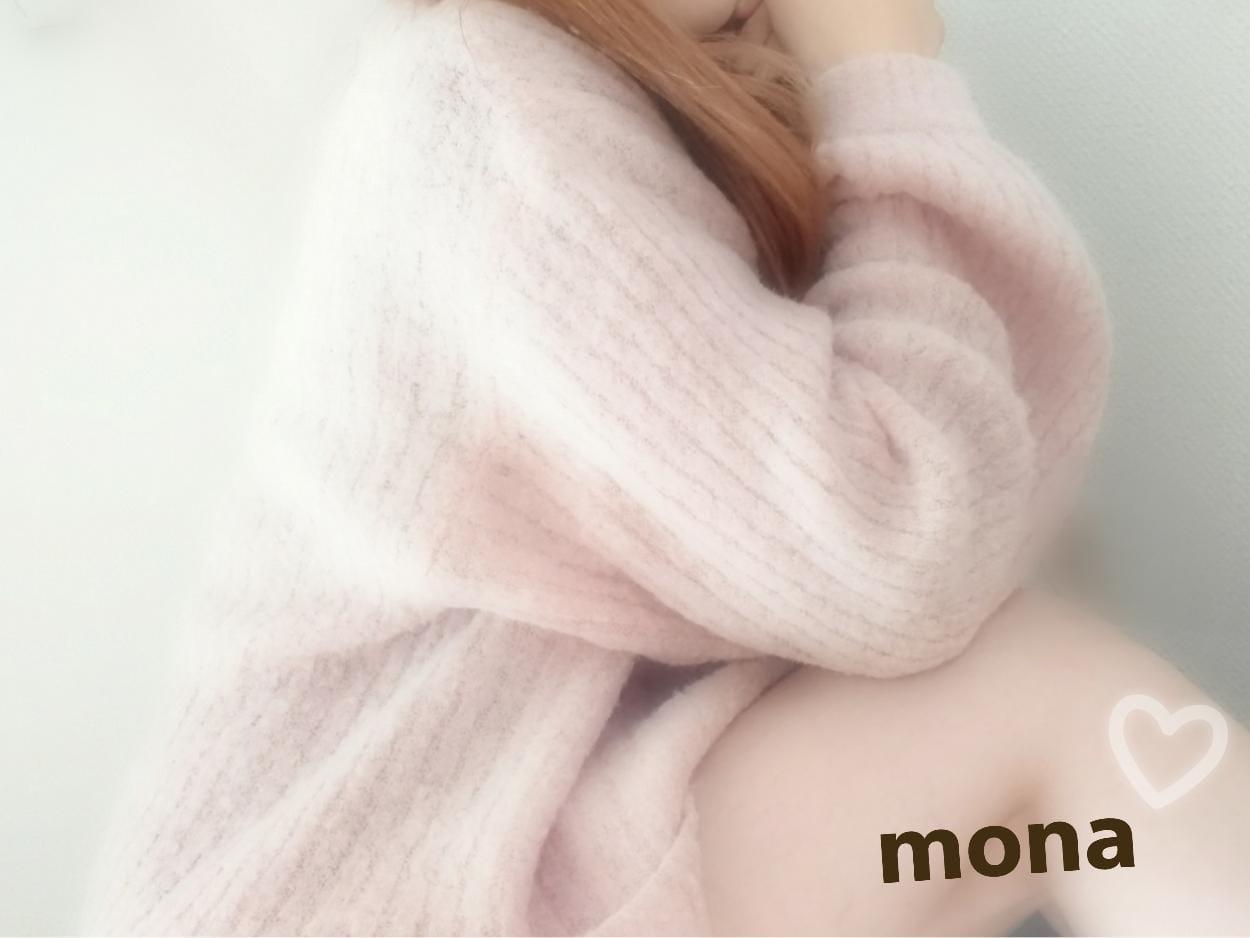 「おはようございます*。」10/21(10/21) 10:50   もな 女子アナ系美白麗顔美人♪の写メ・風俗動画