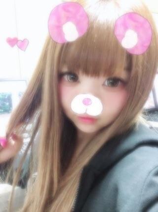 「ありがとお!」10/21(10/21) 11:21 | アヤの写メ・風俗動画