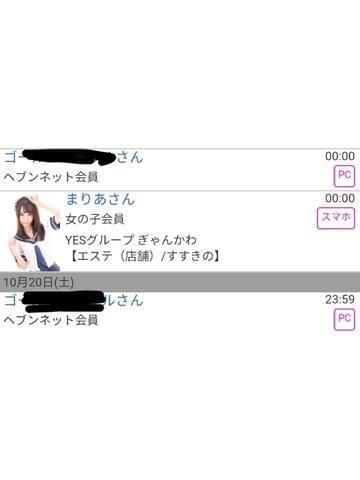 「すすきの まりあちゃん」10/21(10/21) 13:22   初音りこの写メ・風俗動画