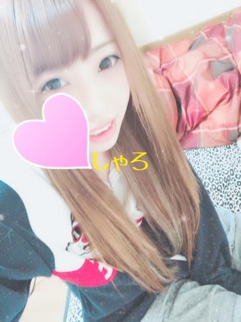 「最終日!」10/21(10/21) 14:23 | レミの写メ・風俗動画