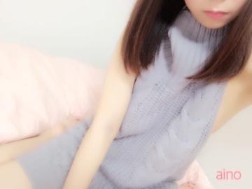 「こんにちは」10/21(10/21) 17:35   あいのの写メ・風俗動画