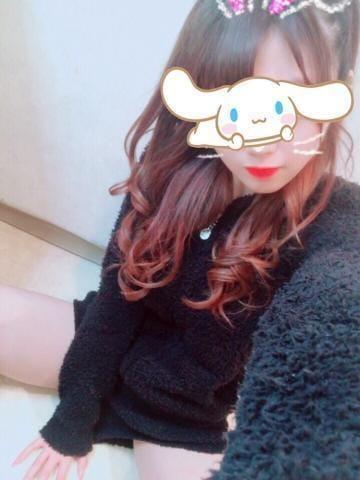 「ありがとう」10/21(10/21) 17:46 | ゆいかの写メ・風俗動画