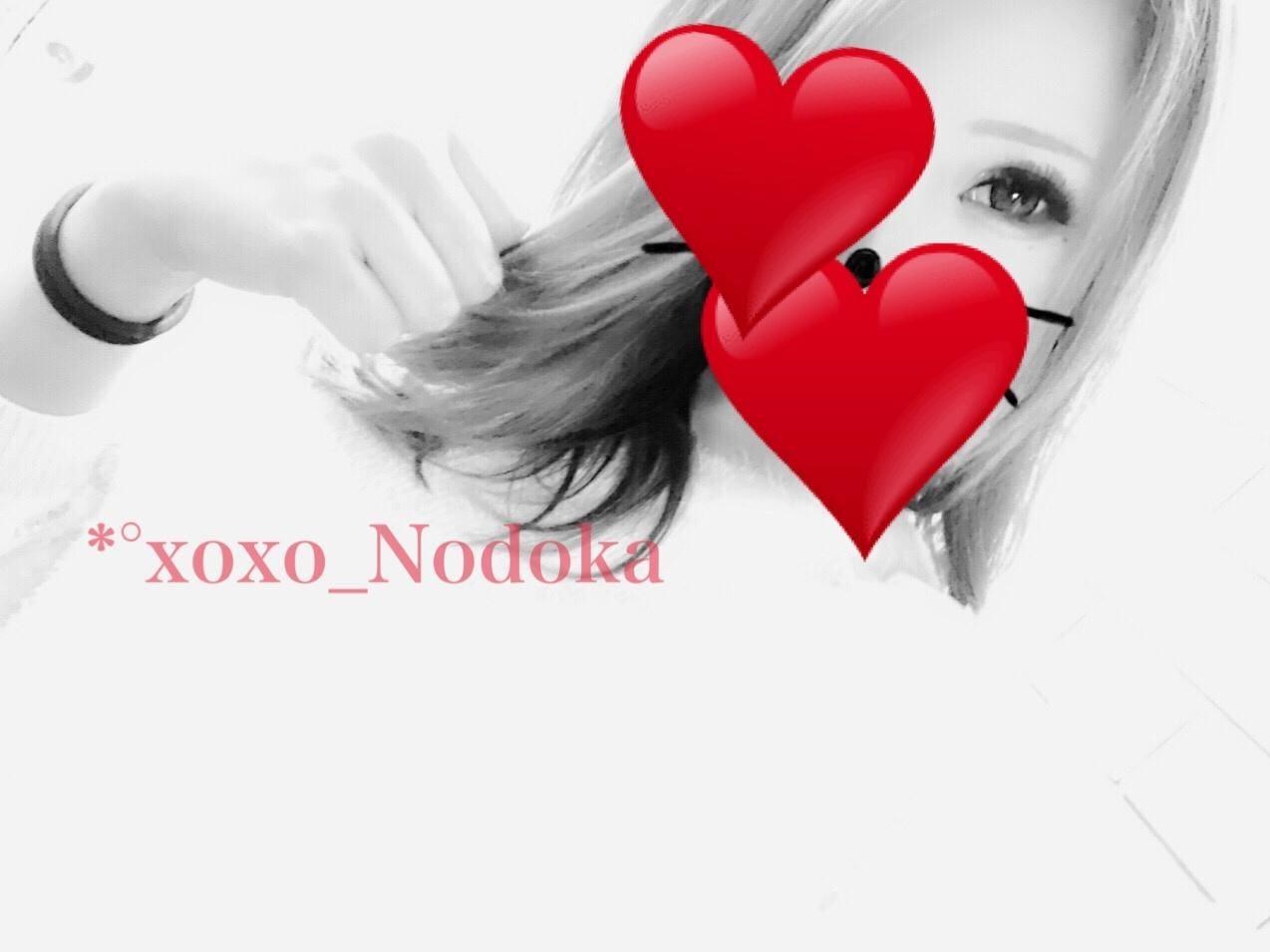 「*°ぐっどもにんっ*°」10/21(10/21) 19:16   Nodoka ノドカの写メ・風俗動画