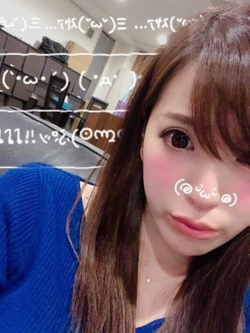「ありがとうございました♡」10/21(10/21) 21:54   鈴菜(リナ)の写メ・風俗動画