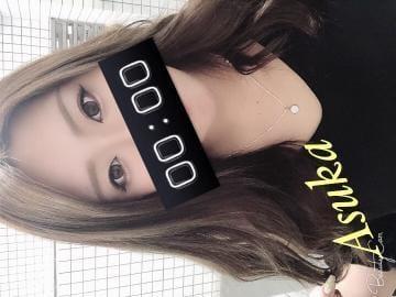 「Hello?」10/21(10/21) 21:59 | あすかの写メ・風俗動画