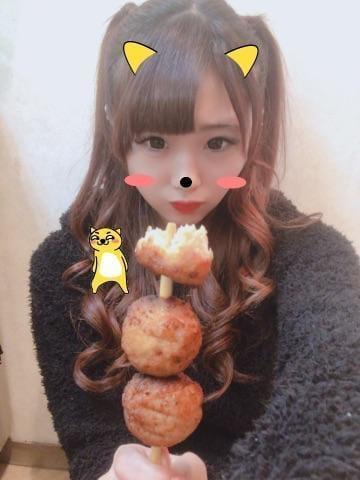 「ありがとう」10/21(10/21) 23:05 | ゆいかの写メ・風俗動画