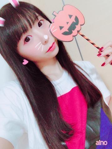 「ありがとう」10/22(10/22) 00:03   あいのの写メ・風俗動画