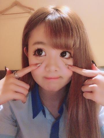 「明日と明後日」10/22(10/22) 00:10 | メルの写メ・風俗動画