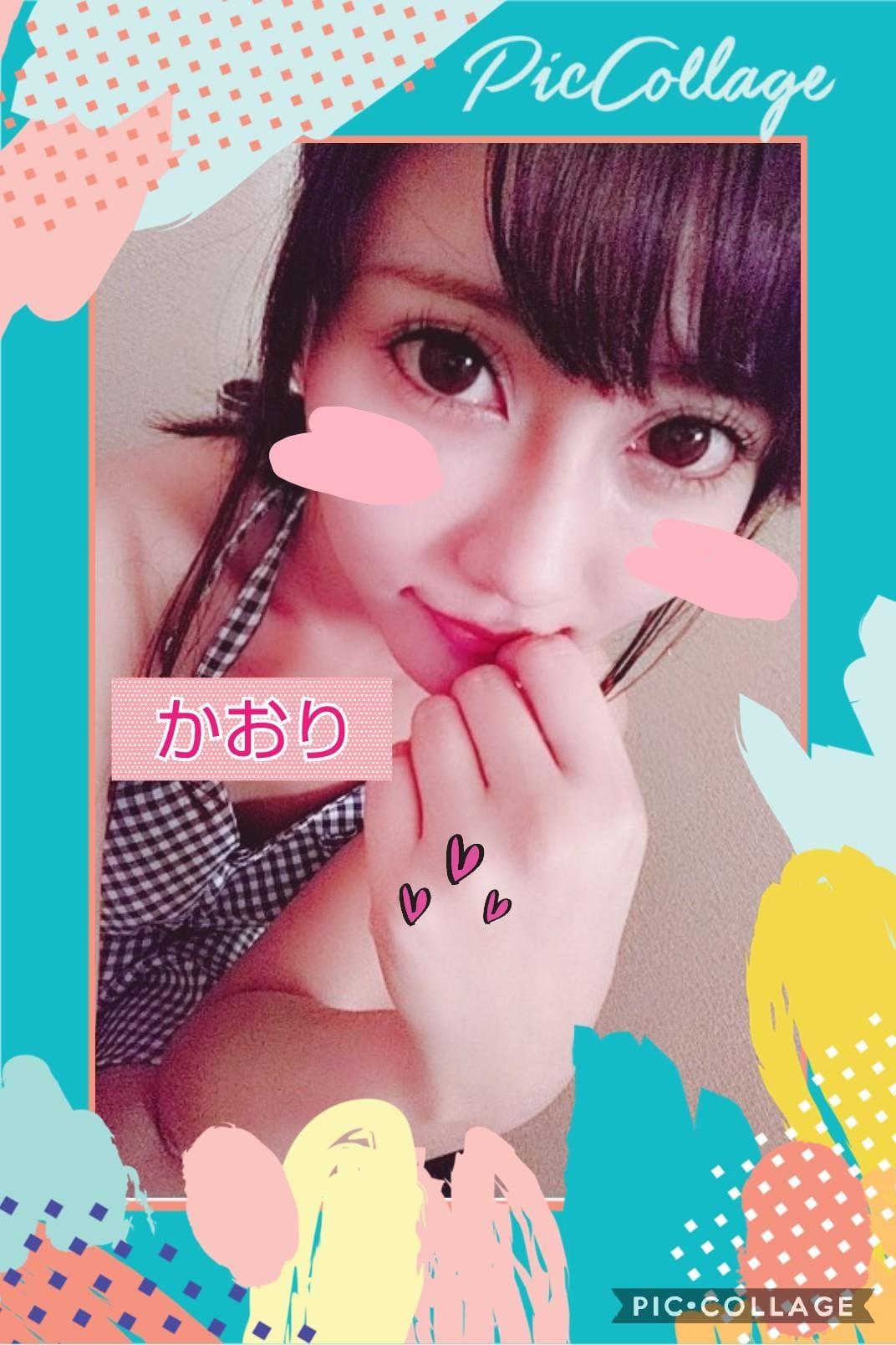 「☆★最後にお知らせがあります★☆」10/22(10/22) 01:25 | かおりの写メ・風俗動画