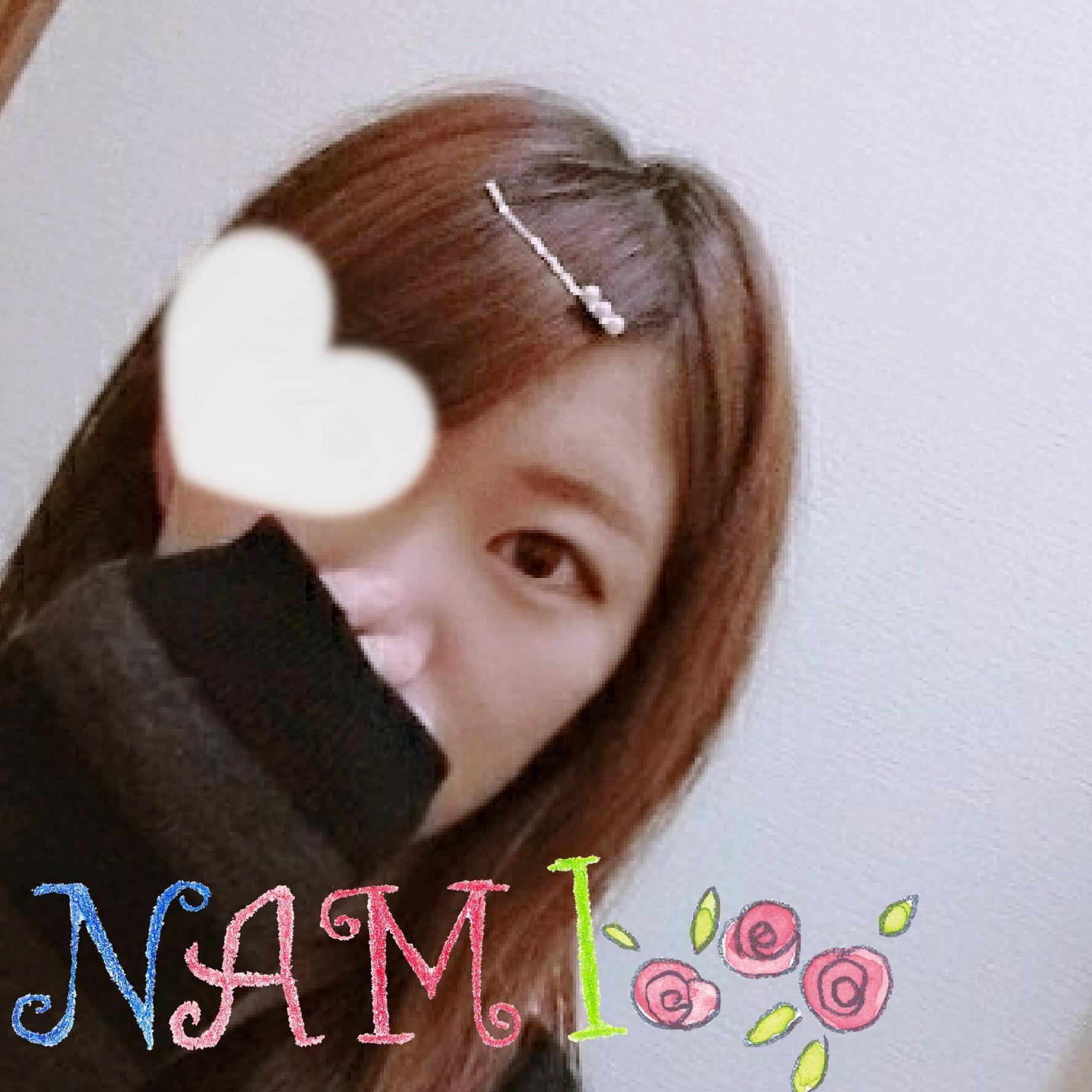「こんばんわ♡」10/22(10/22) 02:06 | なみの写メ・風俗動画