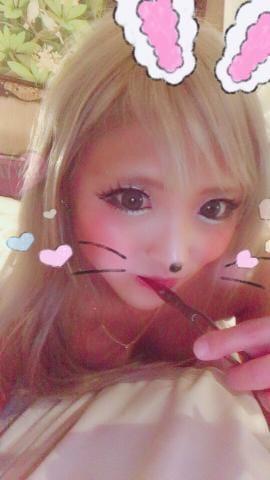 「だしたよーん☆」10/22(10/22) 03:54 | RUIの写メ・風俗動画