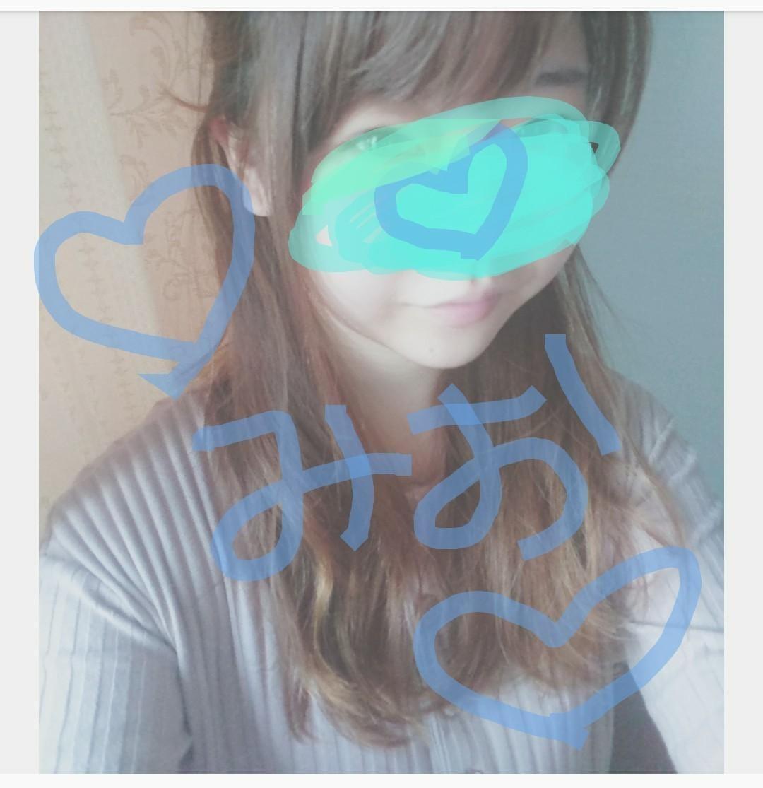 「\(^o^)/」10/22(10/22) 16:57 | みおの写メ・風俗動画