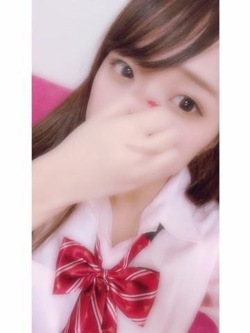 「初めまして!」10/22(10/22) 18:14 | あいりの写メ・風俗動画