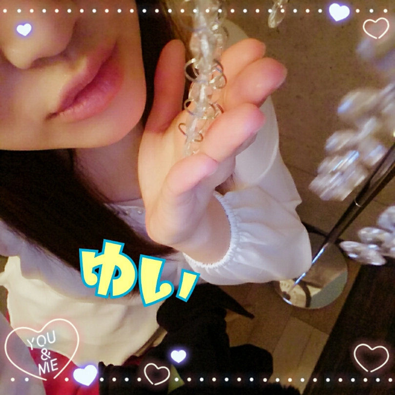 「(((ο(*゚▽゚*)ο)))」02/09(02/09) 18:06 | ユイの写メ・風俗動画