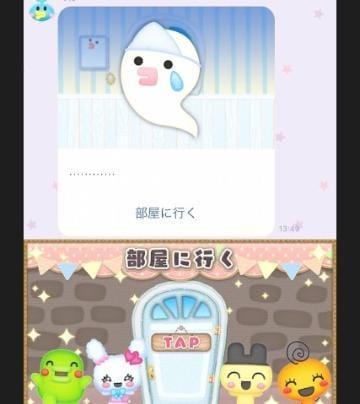 「」10/22(10/22) 22:00 | 調布らむの写メ・風俗動画