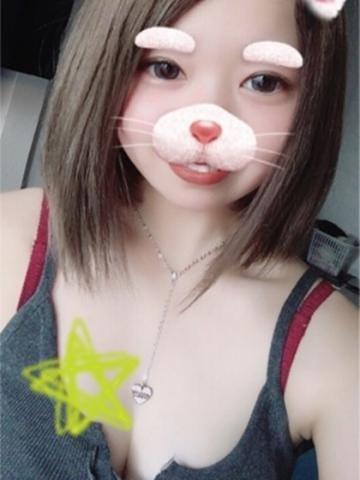 「お疲れ様です☆☆」10/22(10/22) 22:51 | はづきの写メ・風俗動画