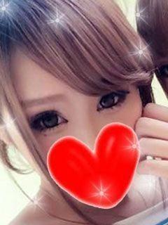 「ありがとう♡」10/22(10/22) 23:44 | ゆずの写メ・風俗動画