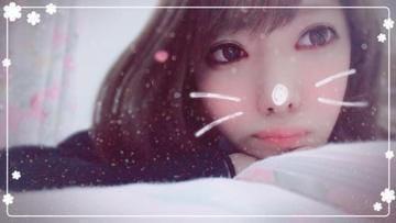 「*いどうちゅ*」10/23(10/23) 03:40 | じぇむの写メ・風俗動画