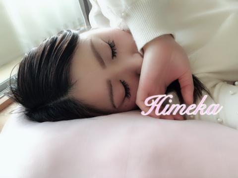 「ポテト Uさん☆」10/23(10/23) 04:14 | ヒメカの写メ・風俗動画