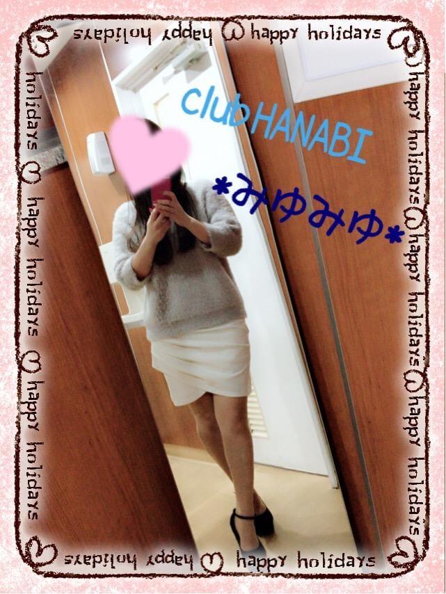 「お礼...♪*゚」10/23(10/23) 05:05 | みゆみゆの写メ・風俗動画