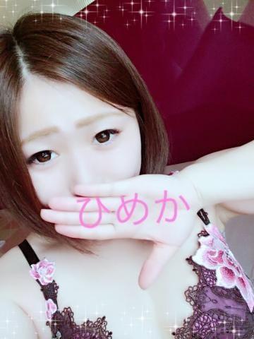 「とーちゃく」10/23(10/23) 09:52 | ヒメカの写メ・風俗動画