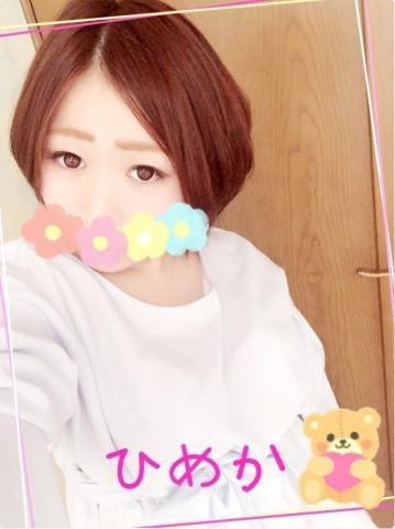 「今♪」10/23(10/23) 11:12 | ヒメカの写メ・風俗動画