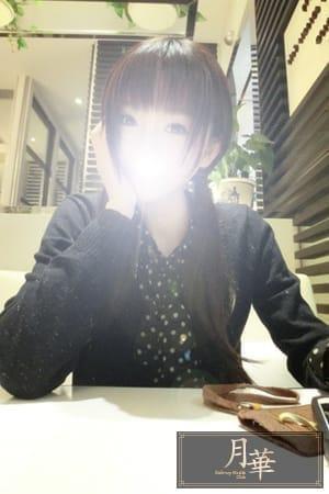 「お礼とお願い(^人^)☆」10/23(10/23) 18:20 | ソラの写メ・風俗動画
