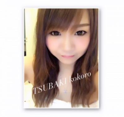 「ウィズ Eさん☆」10/23(10/23) 18:50   こころの写メ・風俗動画