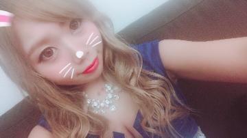 「見えチャット!!」10/23(10/23) 21:26 | Ria リアの写メ・風俗動画