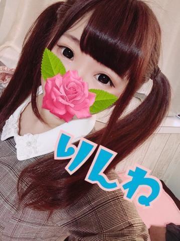「?おれいちゃん」10/23(10/23) 21:58   りんねの写メ・風俗動画