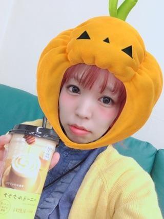 「おつにゃー」10/23(10/23) 23:04 | ちあきの写メ・風俗動画