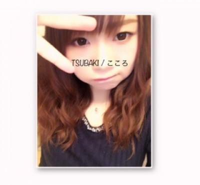 「退勤」10/24(10/24) 03:25   こころの写メ・風俗動画