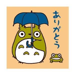 「ありがとう」10/24(10/24) 03:55   ひなの写メ・風俗動画