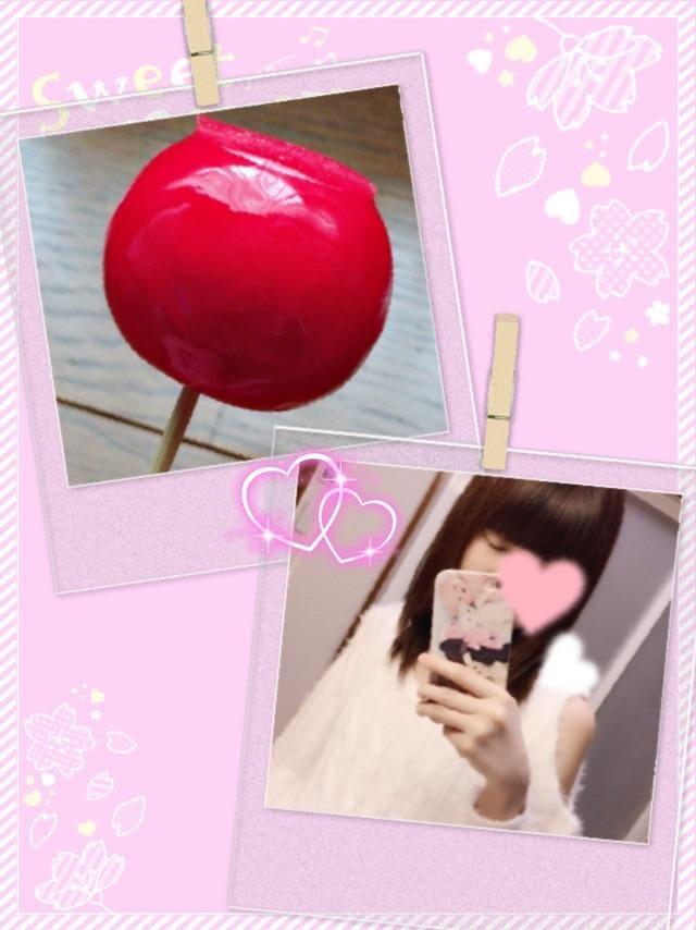 「完成!」10/24(10/24) 18:12   さくらちゃんの写メ・風俗動画
