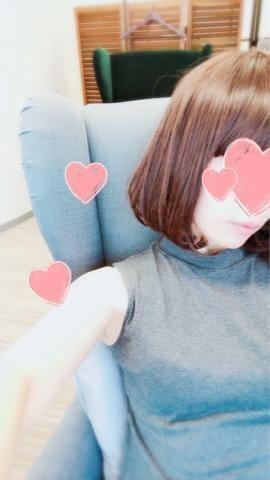 「はじめて……」10/25(10/25) 11:53 | ゆきの写メ・風俗動画