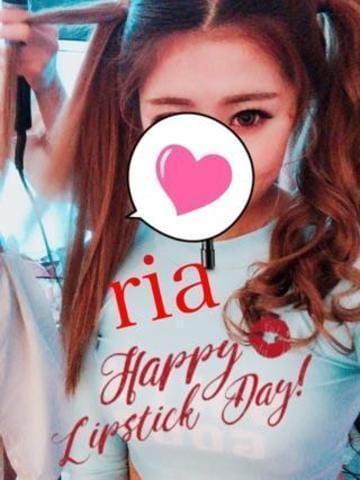 「お礼だよっ♪」10/25(10/25) 21:51 | riaの写メ・風俗動画
