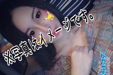 「おやすみなさい?」10/27(10/27) 09:49   葵の写メ・風俗動画