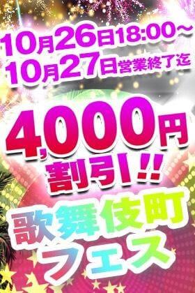 「ありがとうございます」10/28(10/28) 01:10   荒木の写メ・風俗動画