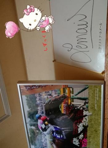 「一番人気・スワーブリチャード」10/28(10/28) 16:05 | 江戸川しずくの写メ・風俗動画