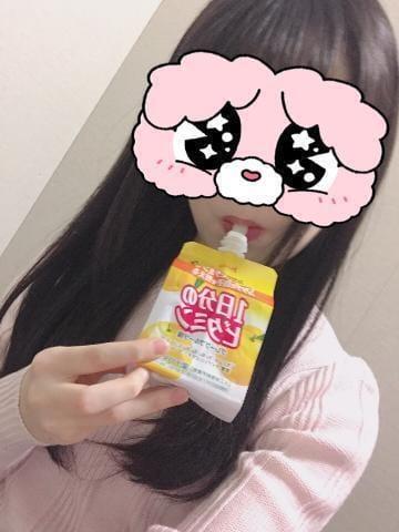 「お礼!」10/28(10/28) 19:53 | りんの写メ・風俗動画