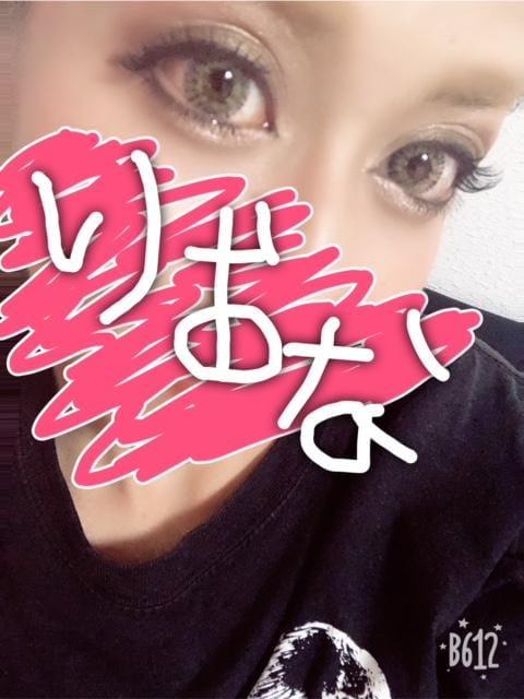 「後ノ今宵」10/28(10/28) 23:13 | りおなの写メ・風俗動画