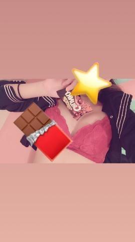 「ありがとう??」10/28(10/28) 23:33   りのの写メ・風俗動画