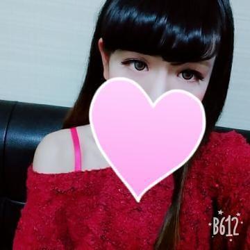 「フォレストのお兄さん」10/29(10/29) 02:54   ASAMI 〜あさみ〜の写メ・風俗動画