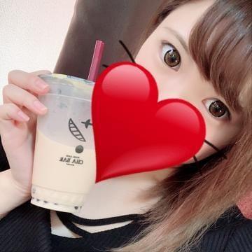 「出勤っ」10/29(10/29) 13:15   めぐの写メ・風俗動画