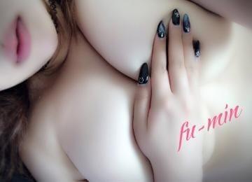 「お礼?」10/29(10/29) 21:45 | フーミン♡Angelの写メ・風俗動画