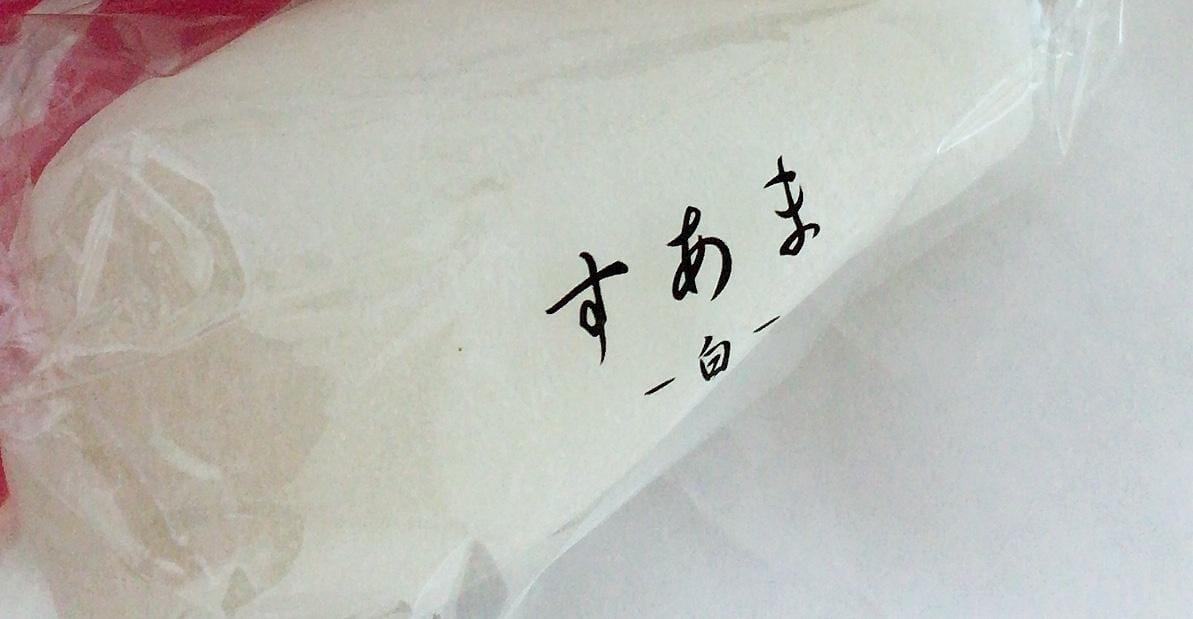 「ありがとう」10/30(10/30) 01:51   荒木の写メ・風俗動画