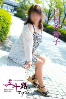 「お礼(^O^)/」02/13(02/13) 09:58 | 日村多香子の写メ・風俗動画