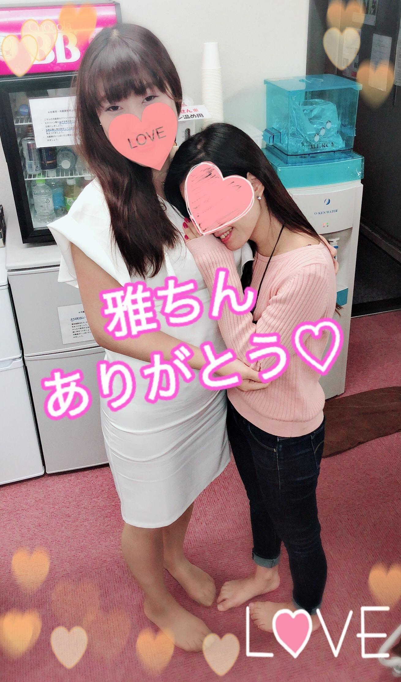 「雅ちんへ?」10/30(10/30) 11:45 | ゆりあの写メ・風俗動画